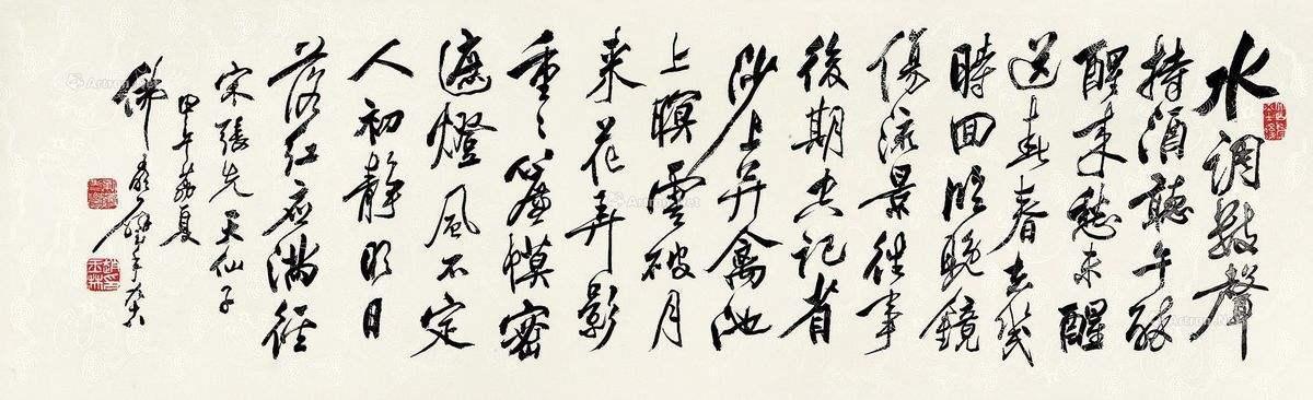 張先:老詞人的風流韻事,蘇東坡讓其流傳至今
