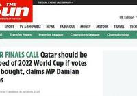 卡塔爾世界盃主辦權或被取消,網友:國足躺進世界盃?