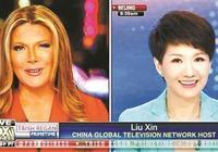 """中美主播劉欣與翠西""""正面交鋒""""16分鐘越洋對話說了什麼"""