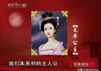 她差點成為中國第二個武則天,唐朝時權傾朝野的女人