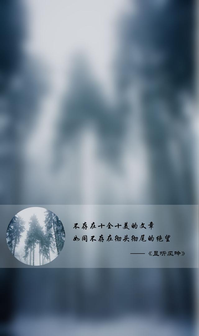 詩歌|孤獨的行者——村上春樹
