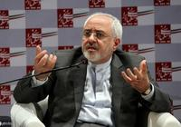 伊朗外長:伊朗永遠不會發展核武器