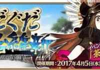 《FateGo》明治維新活動全新玩法,活動攻略