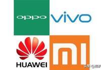 """華米OV各大手機廠商,誰家請的代言明星更""""靠譜、盡職盡責""""上"""