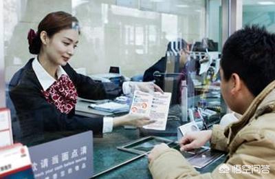 在銀行工作怎麼樣,有發展前途嗎?