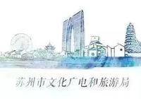 """""""良渚古城""""申遺成功,良渚文化早期中心就在蘇州"""