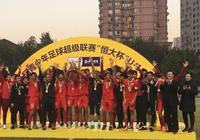 條分縷析上海足球成功之道,中國足協副主席李毓毅:中國足球青訓進步不容抹殺!