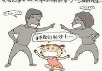 孩子小時候原生家庭不幸福,會影響長大後的性格嗎?