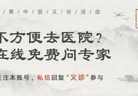 """怎麼理解中醫古籍《黃帝內經》中的""""病機""""?"""