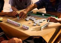 為什麼打麻將總是輸?這些不外傳的經驗能讓你多贏一倍!