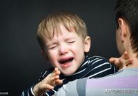 三四歲的孩子愛唱反調,父母要反省一下,這幾件事你做對了嗎?