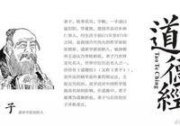 中華定律之禍福定律(上):禍兮福之所倚,福兮禍之所伏