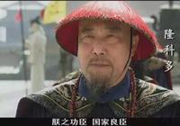 揭祕雍正皇帝繼位之謎(九)——隆科多(1)