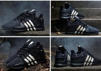 這雙阿迪達斯鞋子型號?