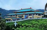 臺北故宮博物院依山傍水