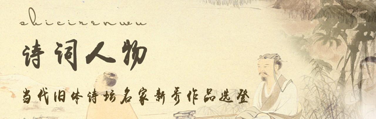 謝玉萍:雲霄無異路,回首即長安