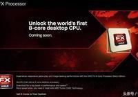 AMD FX系列處理器的興衰