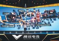 """你建""""電競城""""我建""""電競港""""中國城市""""搶灘""""電競"""