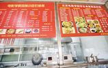 北京電影學院食堂風味小吃!