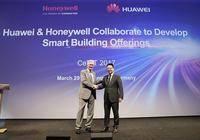 華為宣佈與霍尼韋爾合作 提供智能樓宇解決方案