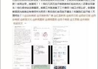"""奔馳維權女車主反被""""維權""""?剛剛,上海警方迴應"""