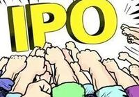 IPO乾貨!9月IPO過會情況彙總及分析