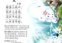 袁天罡也有打眼的時候,他說此人活不過三十,結果卻壽至七十