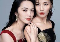 劉濤姚晨合體拍封面,同穿小黑裙氣質出眾,展40+女性高級魅力