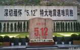 行者智勇-中國唯一羌族自治縣北川羌族自治縣