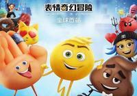 龍湖商業攜手索尼影業 全球首站開啟《表情奇幻冒險》