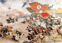 這支軍隊是《琅琊榜》中長林軍的原型,曾以8萬戰勝80萬