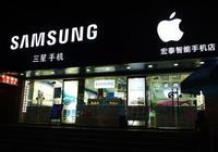 三星最新广告嘲笑苹果iPhone,是真的吗?