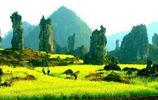 多彩貴州,魅力黔東南