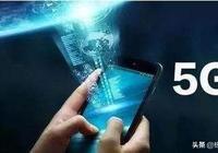 全球明確售價的 5G 手機共 6 款,有 4 家廠商來自中國