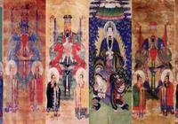 中國道教神話四御
