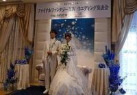 《最終幻想14》主題婚禮現場照 吉田直樹扮演新娘父親