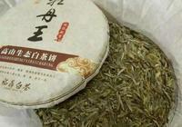 收藏白茶收藏健康