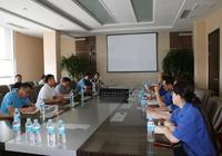 中關村天合科技成果轉化中心赴錦州企業進行項目對接