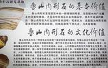 河南魯山:小石頭帶富一方民眾,村民靠出售奇石成就千萬身價