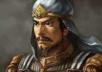 拒絕關羽勸降,慷慨赴難的白馬將軍龐德