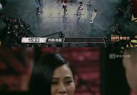 《中國有嘻哈》嘉賓選手互選環節,gai對袁婭維的選擇產生質疑?
