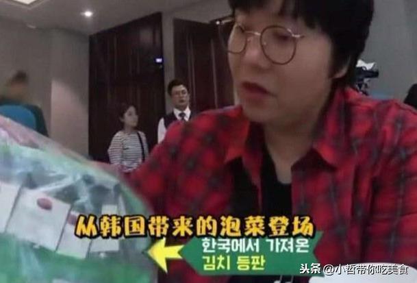 """韓國人到中國旅遊,怕飯菜吃不慣自帶泡菜,但後來卻被""""打臉"""""""