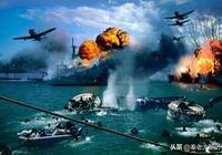 二戰時日本為什麼敢打美國?日本大將:三個月搞定美國,沒毛病