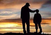 父親節馬上到了,父親節與母親節比較祝福有不同嗎?你對父親情感的表達採取什麼方式?