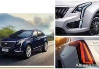 滿足國六標準!改款凱迪拉克XT5上市,豪華SUV市場競爭白熱化