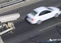"""記不住這5種攝像頭,就別開車上路了,不然罰到你""""懷疑人生"""""""