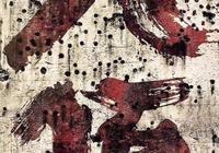 管虎新作《八佰》,800名戰士面對30萬日軍,能堅守四天四夜,你認為是抗日神劇嗎?