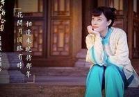 《那年花開》周瑩42歲去世,死因值得推敲,和沈星移葬在一起