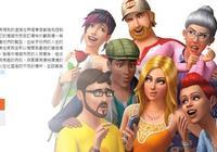 喜加四!Steam三款+Origin《模擬人生4》