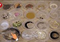 安徽名菜:黃山臭鱖魚!